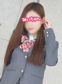 ちょっぴりアイドル系なキレカワ【 みいちゃん (21才)】ご案内可能です☆彡 JKプレイ