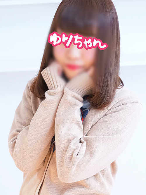 ゆりちゃん|JKプレイ