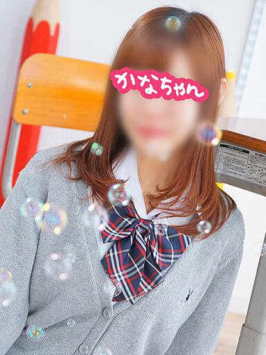 かなちゃん|JKプレイ