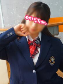 超清純系少女【ゆかなちゃん】本日登校中です♪|JKプレイ