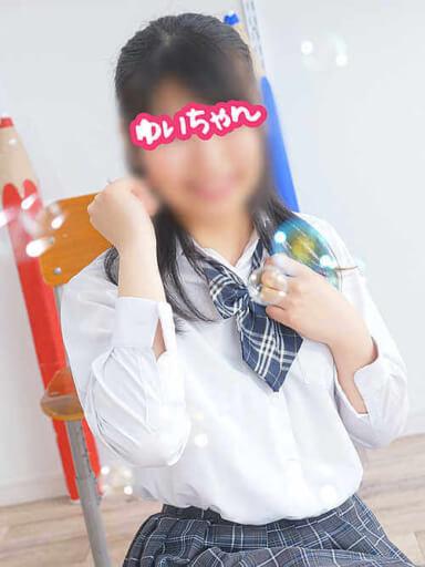 ゆいちゃん|JKプレイ