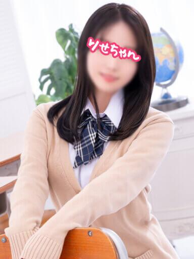 りせちゃん|JKプレイ