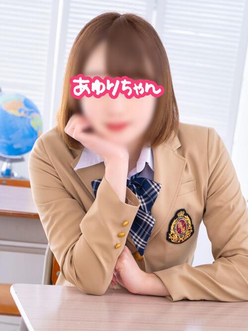 あゆりちゃん|JKプレイ