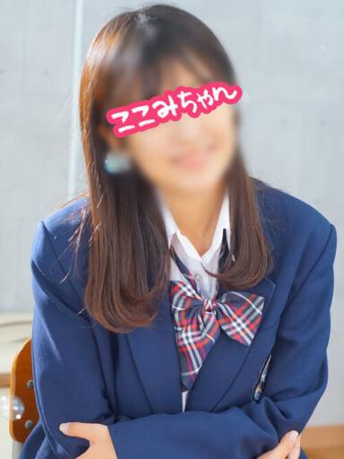 ここみちゃん|JKプレイ
