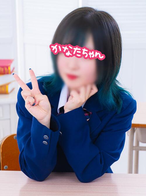 かなたちゃん|JKプレイ