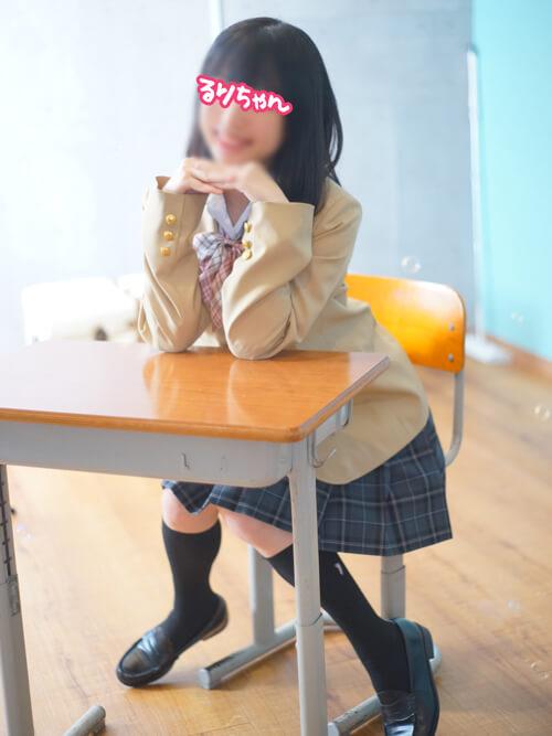 るりちゃん|JKプレイ