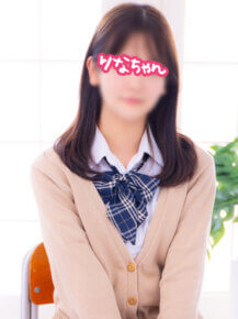 ピックアップポイント満載…♡超人気【りなちゃん(20才)】本日登校です♪|JKプレイ